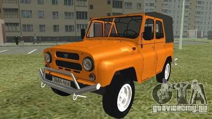 УАЗ 31512 олива для GTA San Andreas