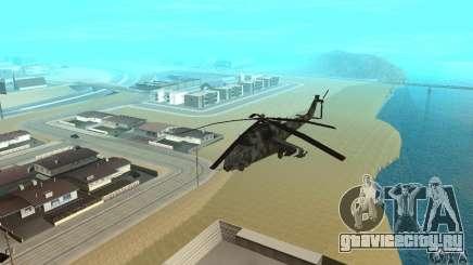 Black Ops Hind для GTA San Andreas