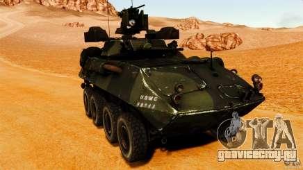 LAV-25 IFV для GTA 4