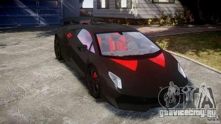 Lamborghini Sesto Elemento 2013 V1.5 для GTA 4