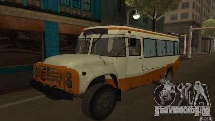 КАвЗ 3976 КАВЗОЗИЛ для GTA San Andreas