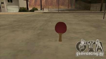 Ракетка для настольного тенниса для GTA San Andreas