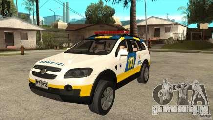 Chevrolet Captiva Police для GTA San Andreas