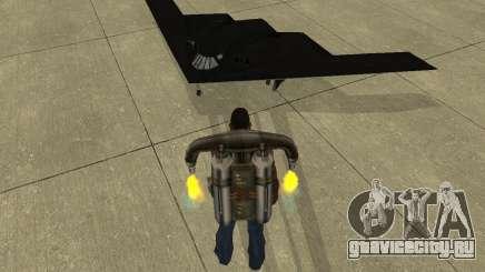 B-2 Spirit Stealth для GTA San Andreas