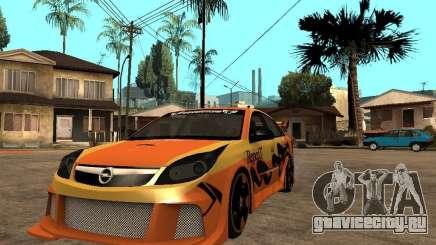 Opel Vectra олива для GTA San Andreas