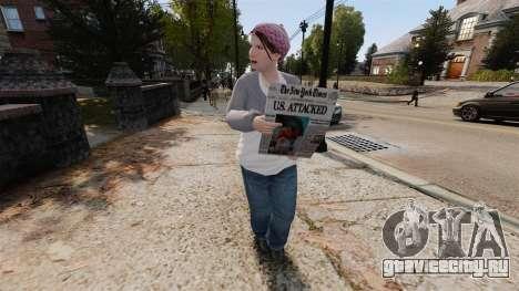 Газета The New York Times v2 для GTA 4