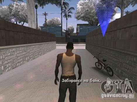 Winter Color Mod для GTA San Andreas