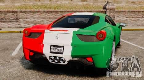 Ferrari 458 Italia 2010 Italian для GTA 4 вид сзади слева