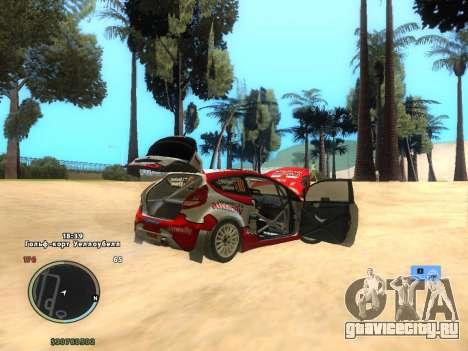 Ford Fiesta RS WRC для GTA San Andreas вид справа
