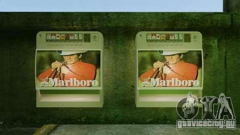Новый торговый автомат по продаже сигарет для GTA 4 второй скриншот