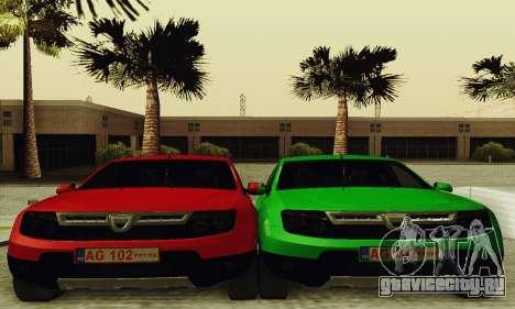 Dacia Duster Limo для GTA San Andreas вид сзади