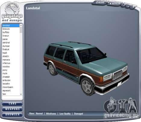 GTA Garage Mod Manager version 1.7 (270805) для GTA San Andreas