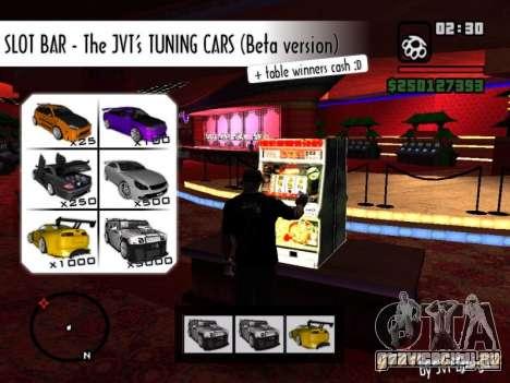 Slot BAR The JVTs tuning cars для GTA San Andreas