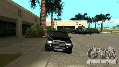 Rolls-Royce Phantom для GTA San Andreas вид справа