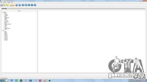 Alcis SAAT GUI FrontEnd 1.0 для GTA San Andreas
