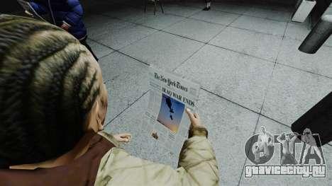 Газета The New York Times v1 для GTA 4 второй скриншот