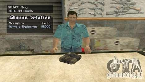 Full Weapon Pack для GTA San Andreas седьмой скриншот