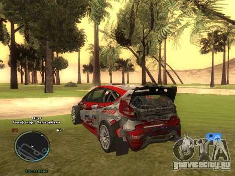 Ford Fiesta RS WRC для GTA San Andreas вид сверху