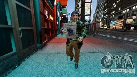 Газета The New York Times v1 для GTA 4