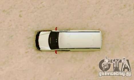 Renault Kangoo для GTA San Andreas вид сбоку