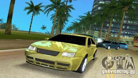 Volkswagen Bora для GTA Vice City