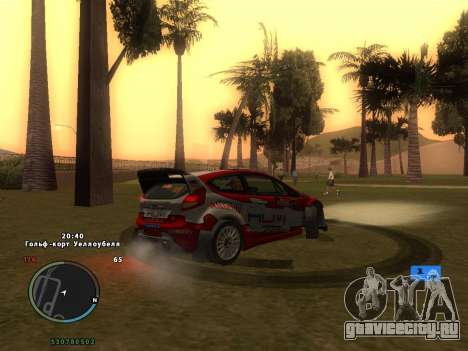 Ford Fiesta RS WRC для GTA San Andreas двигатель