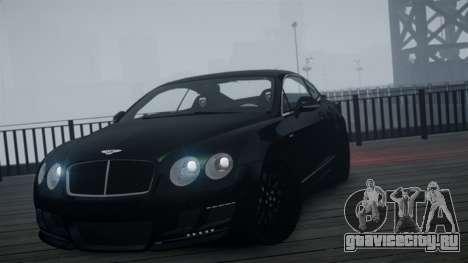 Bentley Continental GT Hamann Imperator для GTA 4 вид справа