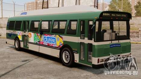 Новая реклама на автобус для GTA 4