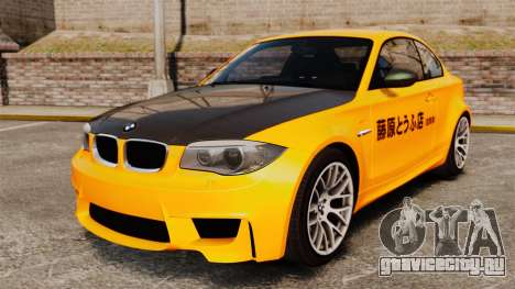 BMW 1M Coupe 2011 Fujiwara Tofu Shop Sticker для GTA 4