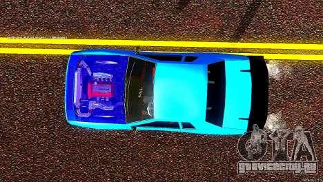 Elegy Dorifto Tune для GTA San Andreas вид справа