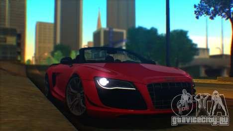 ENBSeries by egor585 V2 для GTA San Andreas второй скриншот