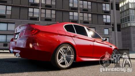 BMW M5 2012 для GTA 4 вид слева