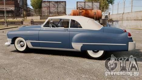 Cadillac Series 62 convertible 1949 [EPM] v3 для GTA 4 вид слева