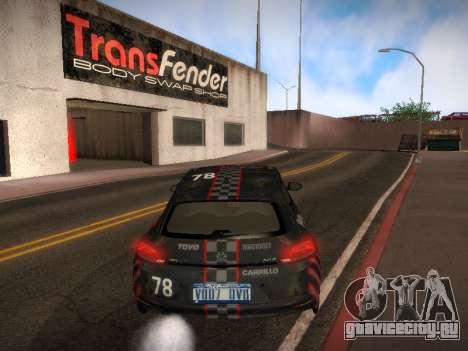 Volkswagen Scirocco для GTA San Andreas колёса