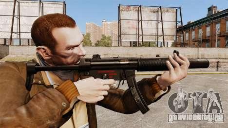 Пистолет-пулемёт MP5SD v6 для GTA 4