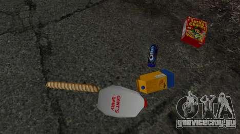 Новые продукты питания для GTA 4