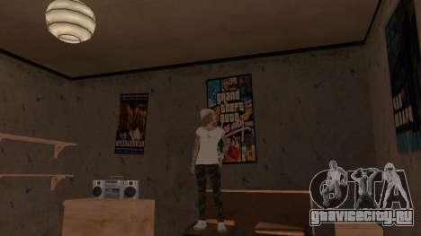 Willy Wonky для GTA San Andreas третий скриншот