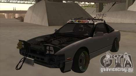 Nissan 240SX Rat для GTA San Andreas