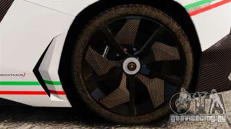 Lamborghini Aventador J 2012 Tricolore для GTA 4 вид изнутри