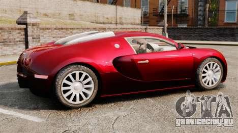 Bugatti Veyron 16.4 для GTA 4 вид слева
