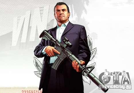 Скин Майкла из GTA V для GTA San Andreas