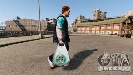Пакеты с логотипом Starbucks Coffee для GTA 4