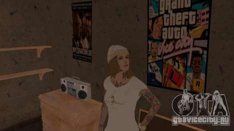 Willy Wonky для GTA San Andreas второй скриншот