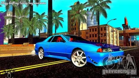 Elegy Dorifto Tune для GTA San Andreas