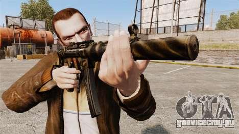 Пистолет-пулемёт MP5SD v7 для GTA 4 третий скриншот
