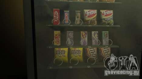 Новый снэковый торговый автомат для GTA 4 второй скриншот