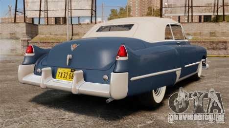 Cadillac Series 62 convertible 1949 [EPM] v3 для GTA 4 вид сзади слева