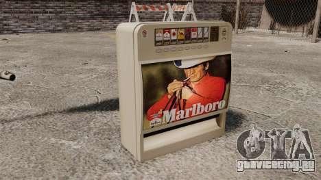 Новый торговый автомат по продаже сигарет для GTA 4 третий скриншот