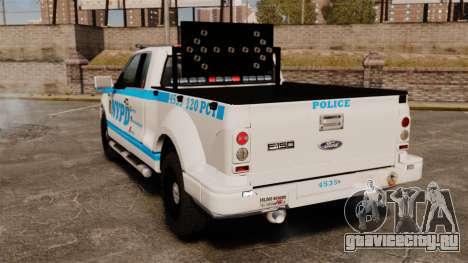 Ford F-150 v3.3 NYPD [ELS & EPM] v2 для GTA 4 вид сзади слева