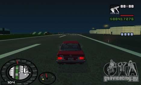 CLEO Dynamometer v. 1.0 beta для GTA San Andreas второй скриншот